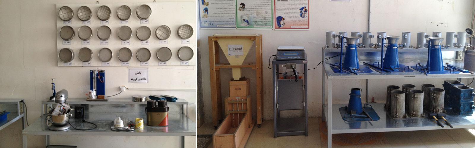 آزمایشگاه مرکز تحقیقات بتن