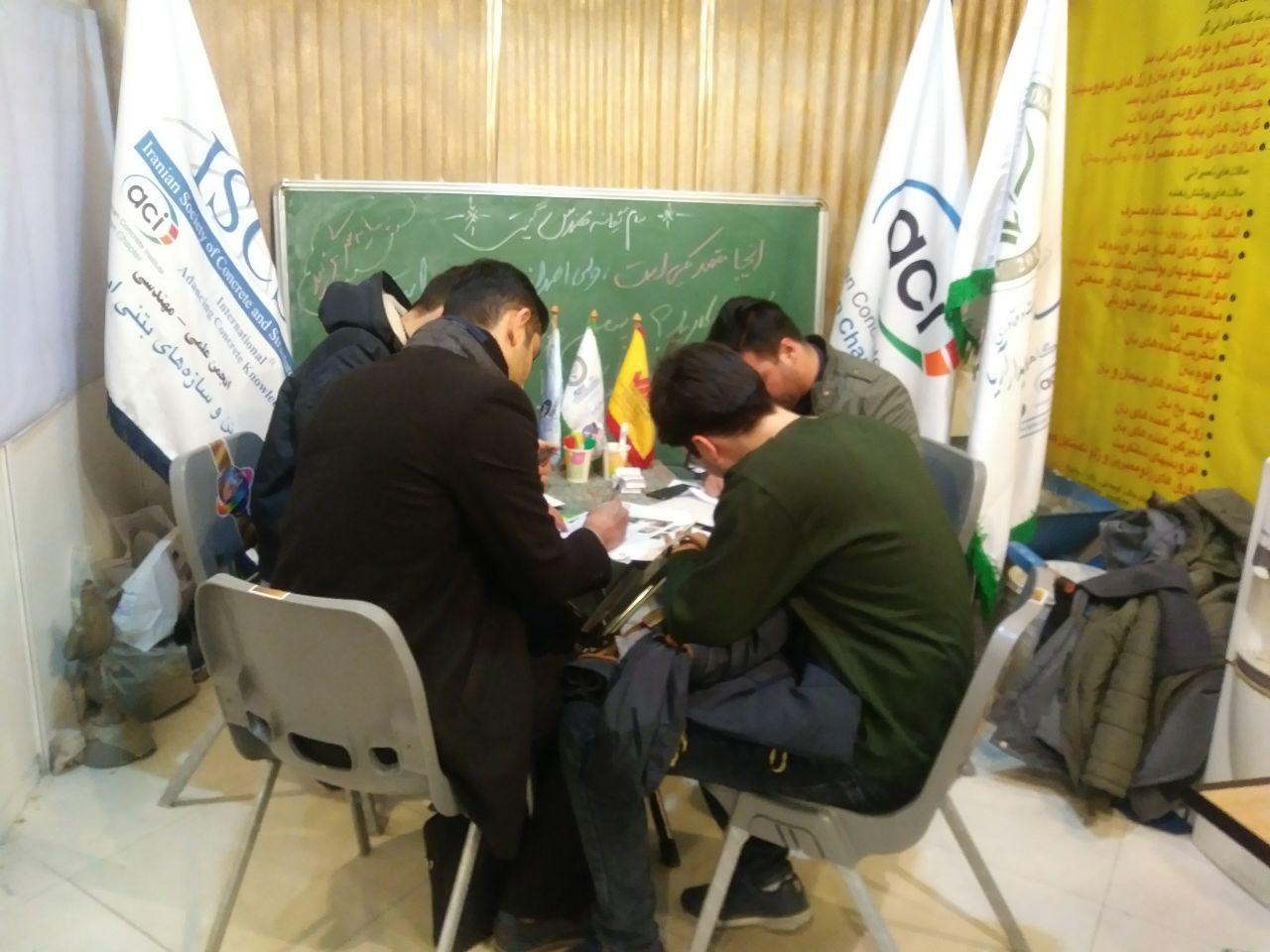 بیست و دومین همایش سالیانه بتن و زلزله ACI-شاخه ایران