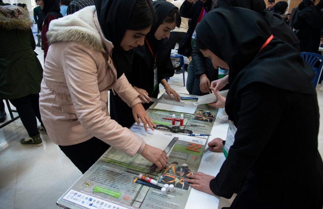 بیست و دومین همایش انجمن بین المللی بتن (ACI)