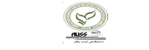 موسسه آموزش عالی علوم و توسعه پایدار آریا